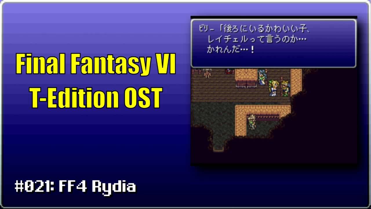 Final Fantasy VI T Edition OST 021 FF4 Rydia YouTube