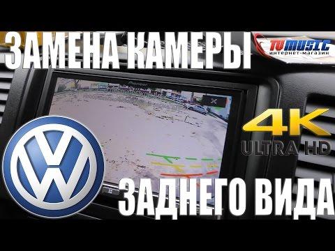 Volkswagen T5 замена камеры заднего вида. Установка новой камеры.