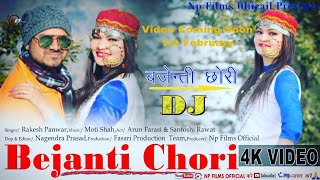 Baijanti Chori || Latest Garhwali DJ Song || Rakesh Panwar || Label : N P Films