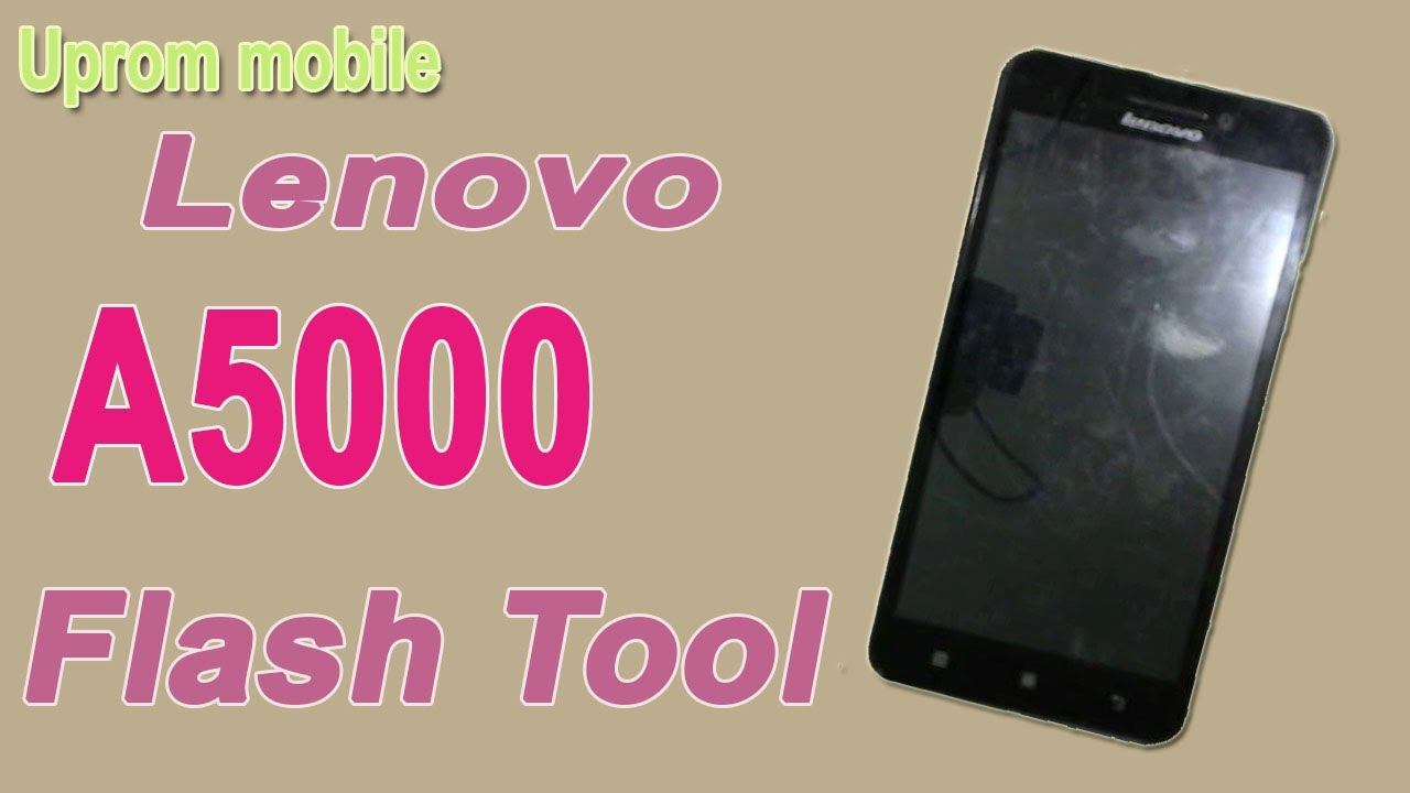 FLASH 2017 OOREDOO TÉLÉCHARGER A319 LENOVO