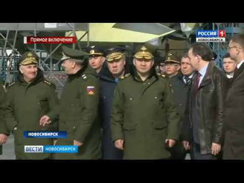 Министр обороны России Сергей Шойгу с рабочим визитом в Новосибирске