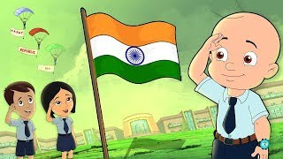 Mighty Raju - Republic Day Par..