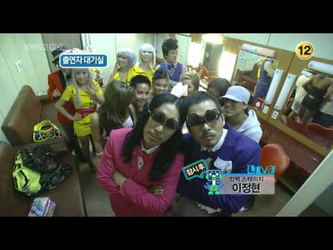 20090522 HDTV KBS Music Bank 이정현 Lee Jung Hyun with her dancer in greenroom