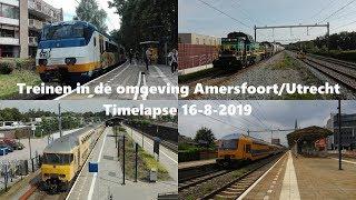 Treinen in de omgeving Utrecht/Amersfoort | Timelapse 16-8-2019