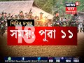 After NSCN-K, Myanmar Army Attacks ULFA-I Camp