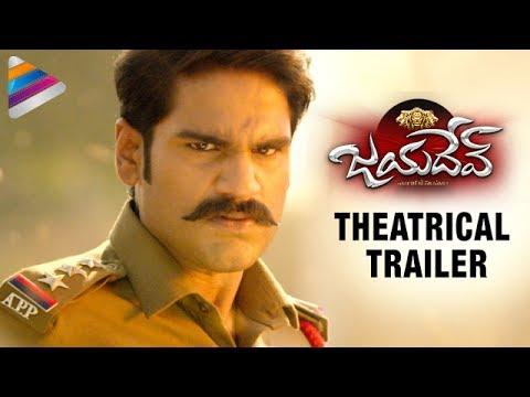 Jayadev Telugu Movie Trailer | Ganta Ravi | Jayanth C Paranjee | Latest 2017 Telugu Movie Trailers