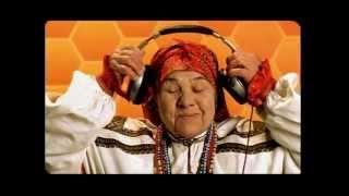 Иван Купала - Пчёлы (2003)