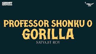 Sunday Suspense - Prof Shonku O Gorilla (Satyajit Ray)
