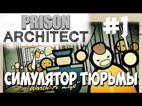 Игра Спасаясь от тюрьмы онлайн Escaping the Prison