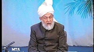 Urdu Tarjamatul Quran Class #297 Surah Al-Dahr and Al-Mursalat