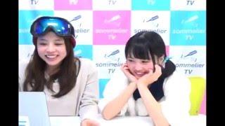 和泉美沙希のソムリエジャンクション ハイライト動画#16 2015年12月5日...
