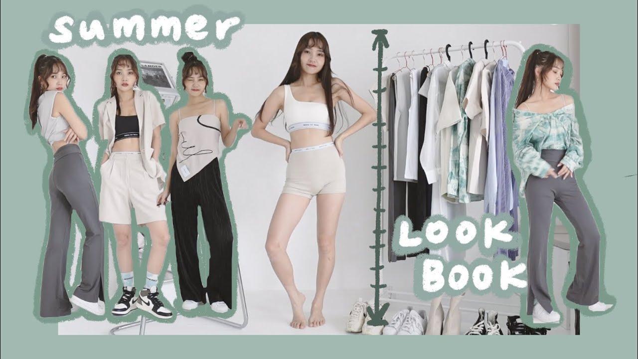 夏日穿搭☀️日常簡約也能穿出時尚感!Bra Top直接包色!  Summer Lookbook|林萱 Shiuan
