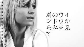 Катя Чехова - Посмотри На Меня