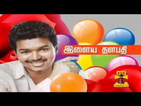 Theri Hero Vijay Birthday Special (22 June 2016) Thanthi Tv