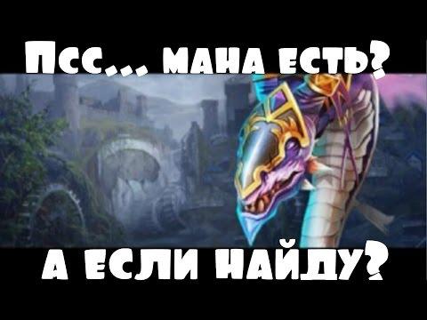 видео: Почти красный кревед на рядовых. =))) prime world - чарозмей \ магозавр.