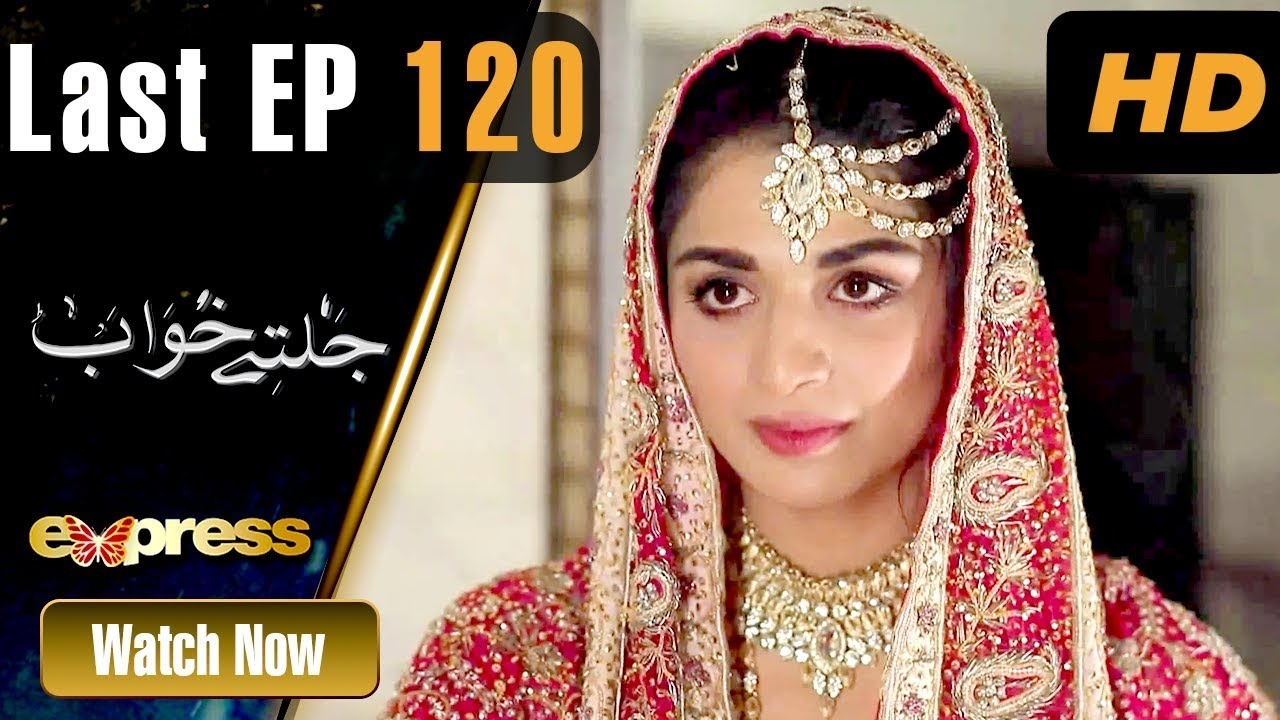 Jaltay Khwab - Last Episode 120 Express TV May 5