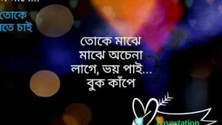 Bangla Love Sms Romantic