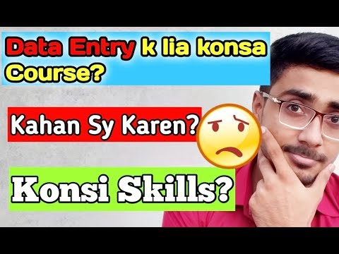 How To Learn Data Entry? / Learn Data Entry Skills For Free