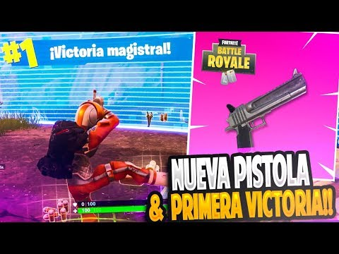 NUEVA PISTOLA POTENTE & PRIMERA VICTORIA de la NUEVA TEMPORADA! | FORTNITE: Battle Royale | Rubinho