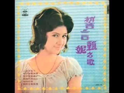 黃曉君 - 誓言 【Original Karaoke】   FunnyDog.TV