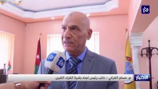 اغلاق طريق ضاحية المرج - الحوية لإعادة انشاءه - (31-7-2017)