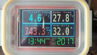 Метеостанция на Arduino  mega nrf24l01+ цветной tft дисплей 3,5 дюйма