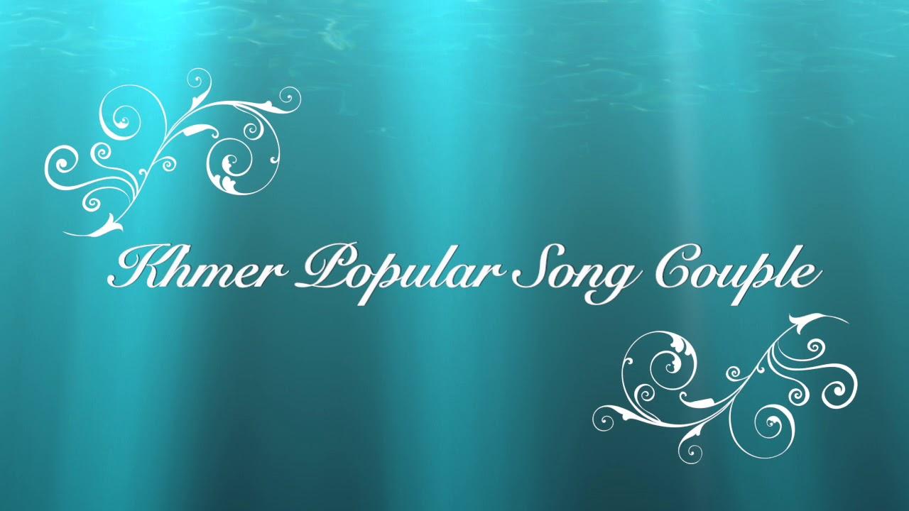 Khmer Popular Song Couple