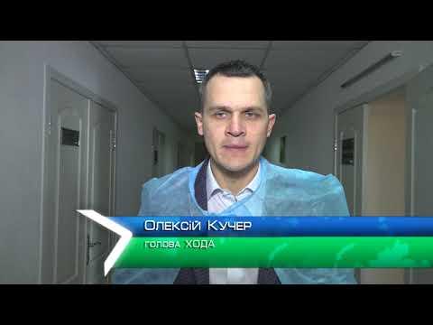 ObjectivTv: У Харкові з'явиться реабілітаційний центр для ветеранів війни