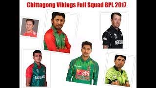Chittagong Vikings Full Squad BPL 2017