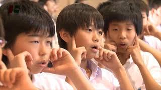 【苦楽園中学校】オープンスクール いじめゼロの取り組み