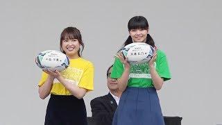 2019年に日本各地で開催される「ラグビーワールドカップ2019™」の開催都...