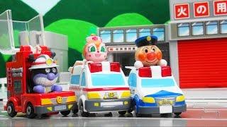 トミカ  アンパンマン おもちゃ  消防署と交番 アニメ キッズ  TOY  TOMICA Fire station & Police box  Anpanman thumbnail