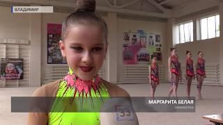 2018 05 16 Кубок области по художественной гимнастике