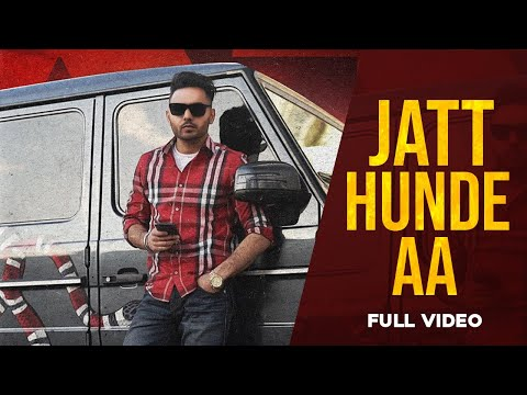 Jatt Hunde Aa Official Video Prem Dhillon  Sidhu Moose Wala  Latest Punjabi Songs 2020