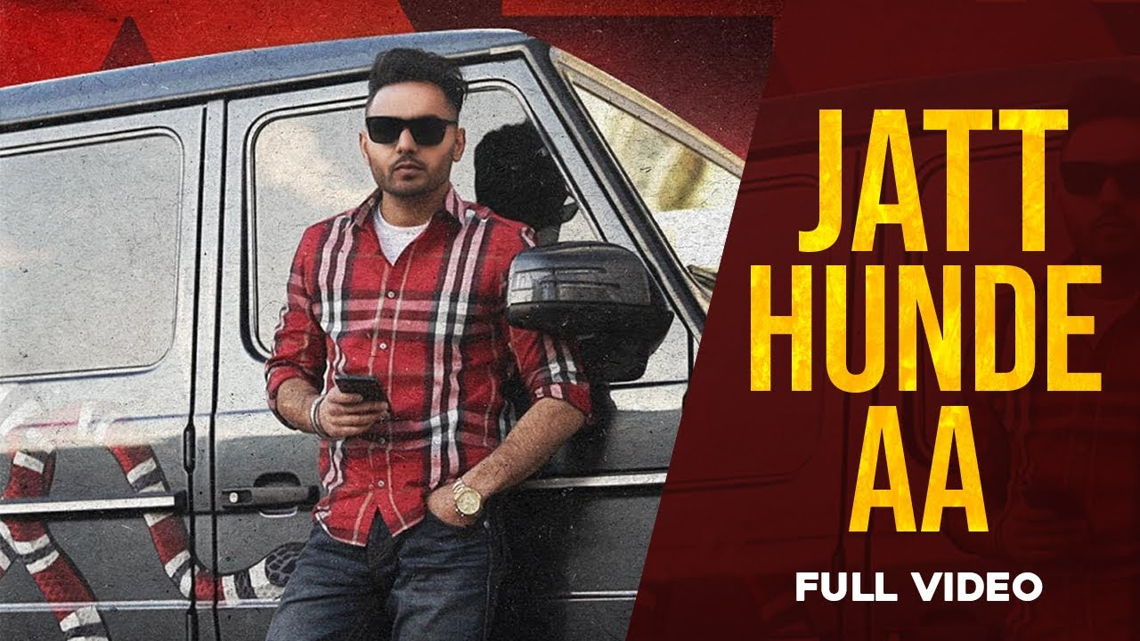 JATT HUNDE AA (OFFICIAL VIDEO) Prem Dhillon | Latest Punjabi Songs 2020