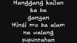 halaga lyrics