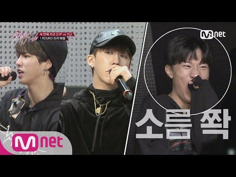Stray Kids [선공개] ′소름 쫙(!)′ JYPvsYG 지성x창빈의 강렬한 랩 무대♬ 171121 EP.6