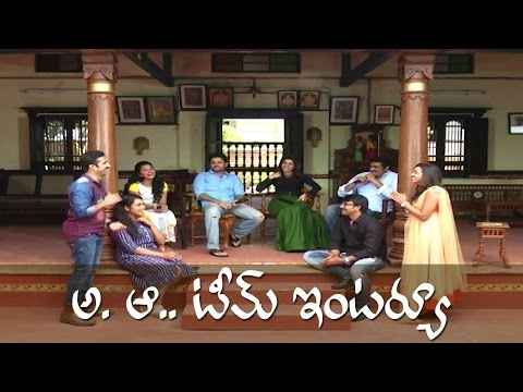 A Aa  Movie Whole Team Interview | Nithin | Samantha | Anupama Parameshwaran | Trivikram Srinivas