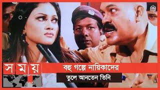 'গাঙ্গুয়াকে শিল্পীরাই মেরে ফেলছে' | Gangua | Dhallywood | Somoy TV