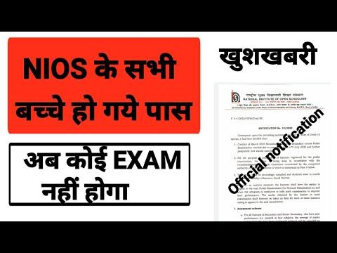 nios-all-students-pass-||-big-news-||-nios-(open)-all-students-pass-declared-||-100%-true