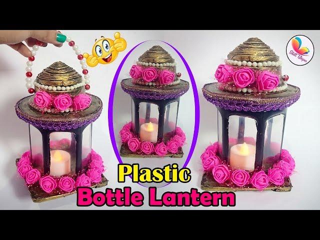 Plastic bottle craft idea  best out of waste   Plastic bottle lantern/ Diwali decoration 2018