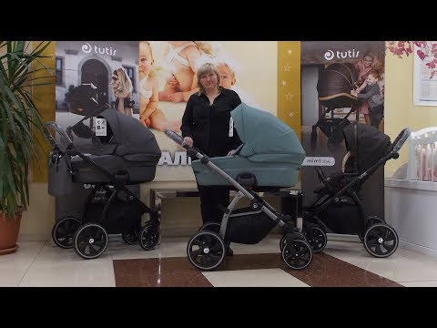 Детская коляска Tutis Uno Plus