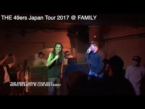 『The 49ers』 Japan Tour 2017のサムネイル画像