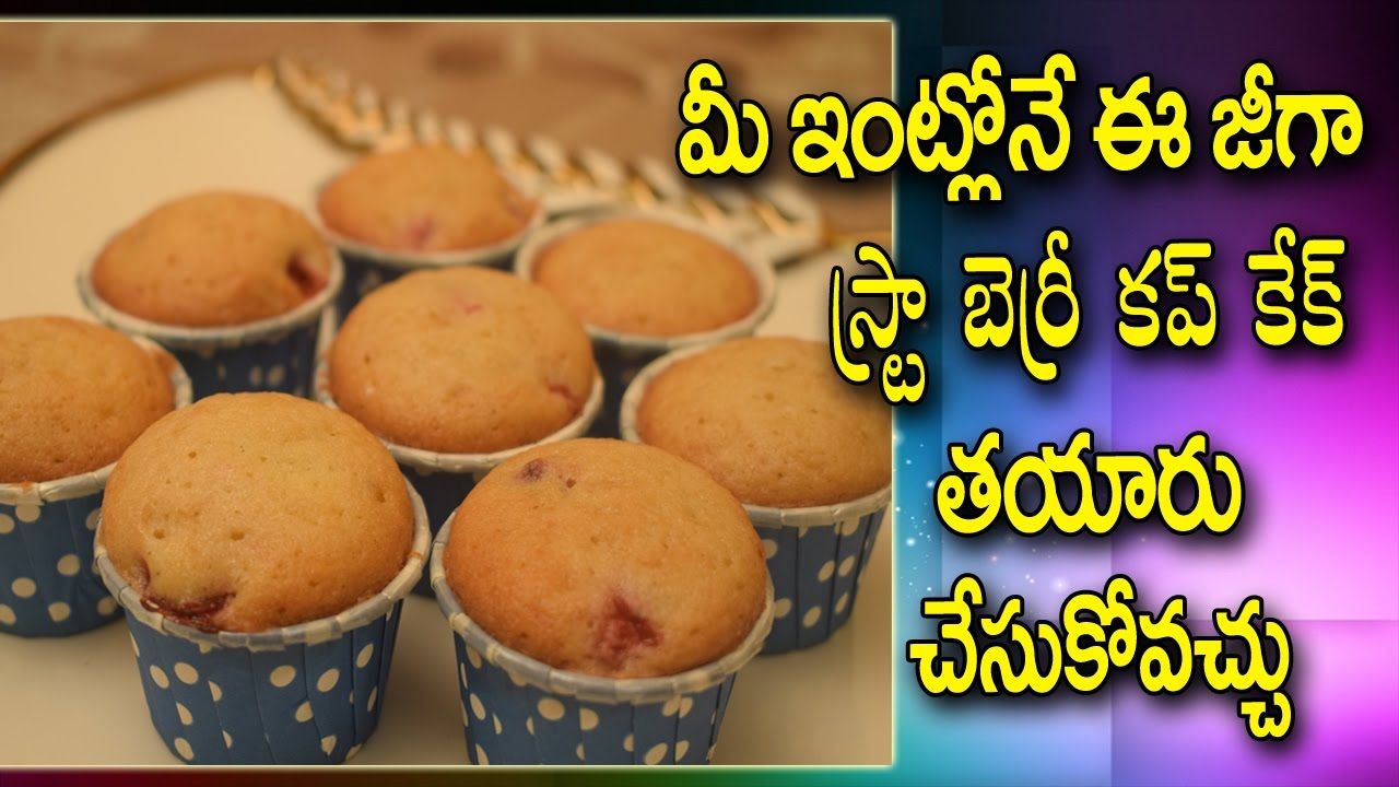 how to make cupcakes at home easy