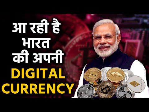 To be a world leader, India needs its own digital currency – मोदी सरकार ने काम चालू भी कर दिया है