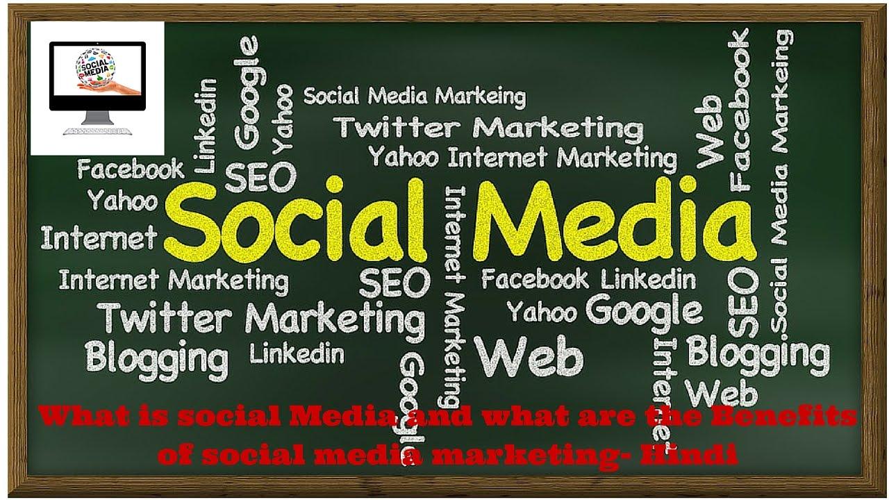 merits of social media