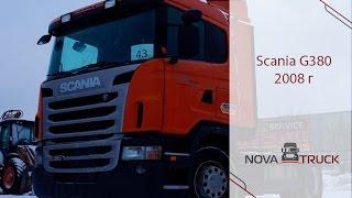 Обзор седельного тягача Scania G380, 2011 год