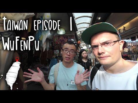 Taiwan - Episode 1 - Wufenpu (Taipei clothes shopping district)