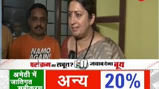 Lok Sabha election 2019: Smriti Irani Vs Rahul Gandhi from Amethi