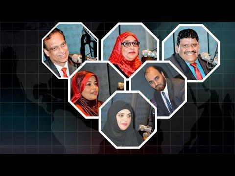 TEAM INTRO RADIO KUWAIT URDU SERVICE